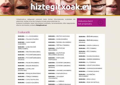 Hiztegitxoak